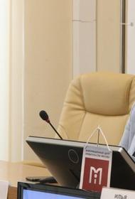 Будущих лидеров московского образования объединят в клуб