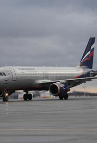 Вылет самолета «Аэрофлота» в Москву на 10 часов задержан в  аэропорту  Ростова - на - Дону и еще перенесен