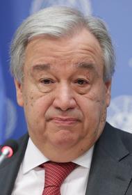 Генсек ООН приедет в Москву 9 мая