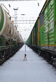 20 млрд рублей - инвестиции в инфраструктуру