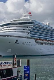Второй гражданин Украины заразился коронавирусом на борту круизного лайнера Diamond Princess