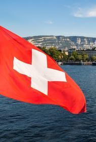 Россия не Европа. Швейцарцы проголосовали за уголовное преследование критиков гомосексуалов