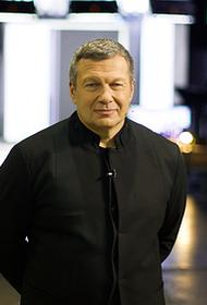 Соловьёв заинтересовался, в каком состоянии была рассмеявшаяся  из-за размера прибавки льгот телеведущая