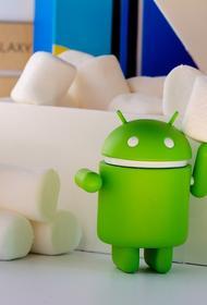 Включенный Bluetooth на Android может быть опасным