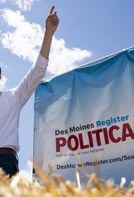Как малоизвестный политик-гей смог победить на праймериз в США популярного социалиста Сандерса?