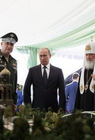 Минобороны потратит 25 милионов рублей на закупку керамических икон для своего храма. Итого набежало уже 650 миллионов