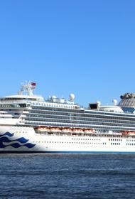Пассажиры карантинного судна в Японии жалуются на плохие условия жизни