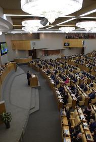 В Госдуме оценили заявление американских СМИ о препятствии для США в