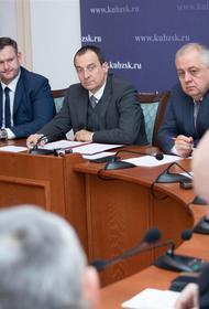 В ЗСК обсудили вопросы размещения участков мировых судей