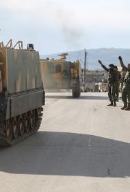 Источник: в Идлибе сбили вертолет сирийской армии