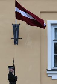МИД Латвии произвел демарш