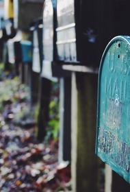 В Нидерландах в двух почтовых отделениях взорвались посылки
