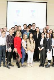 В Краснодаре среди школьников провели первый чемпионат по финансовой грамотности