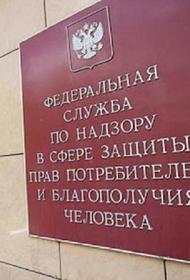 В 37 субъектах РФ превышены недельные эпидпороги по гриппу и ОРВИ