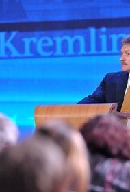 Песков объяснил, к чему привела «русофобия на Украине»