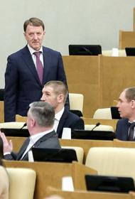 Алексей Гордеев стал заместителем председателя Госдумы