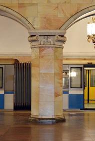 В московском метро произошло задымление