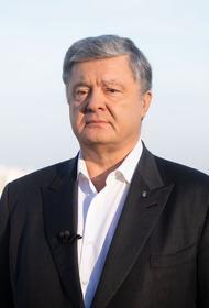 Партия Порошенко требует, чтобы Зеленский раскрыл детали своего визита в Оман
