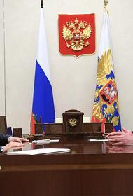 Путин назначил Шапшу врио губернатора Калужской области до выборов