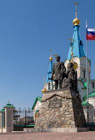 Опубликовано пророчество астролога о начале «светлой эпохи» в России с 2025 года