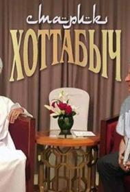 Администрация Зеленского подала в суд на журналистов