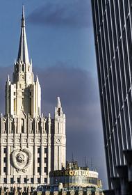 МИД: успехи России в Африке вызывают у США ревность