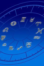 Астрологи назвали знаки зодиака, которые могут создать