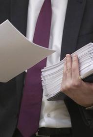 В Думу внесли пакет законопроектов о покупке правительством акций Сбербанка