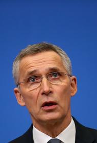 Генсек НАТО заявил об интенсивном диалоге альянса с Россией