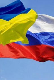 Украина выразила протест по поводу задержания браконьеров в Азовском море