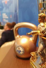 Челябинские представители Кубка России побывали на московской выставке