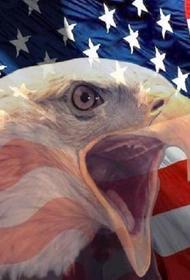 США ввели санкции против дочерней компании