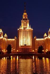МГУ оказался в пятерке лучших университетов развивающихся стран