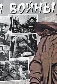 «Дети войны»: дадут ли статус?