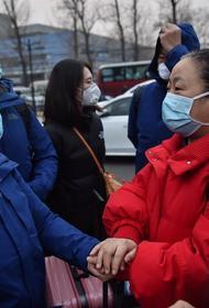 Коронавирус: Россия приостанавливает въезд граждан Китая