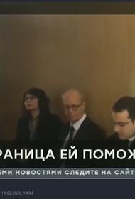 Краснодарского хирурга Антонову начали судить за связь с ОР