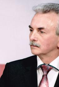 Генеральная прокуратура Латвии выдала ордер на арест Кристине Мисане