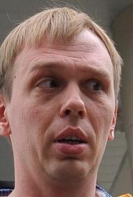 Бывший полицейский признался в подбросе запрещенных веществ журналисту Голунову