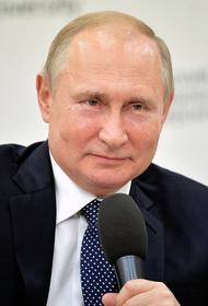 Путин оценил инициативу отмены банковских комиссий при оплате ЖКХ