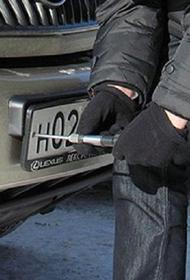 Житель Подмосковья организовал в Сочи бизнес по возврату похищенных номеров