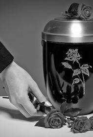 Что делают с одеждой и можно ли перепутать урны? 9 вопросов о крематории