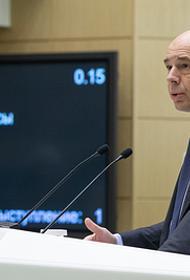Силуанов сообщил, что в России есть основания ввести налог для богатых. Когда может измениться ставка  НДФЛ?
