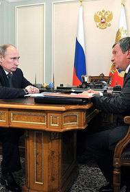 Сечин поставил в известность  Путина  об итогах  переговоров с Лукашенко по нефти