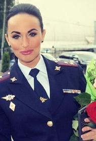 Официальный представитель МВД России Ирина Волк получила звание генерал-майора