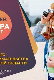 В Челябинске состоится фестиваль для малого и среднего бизнеса «Опорафест»