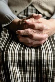 Счастливый случай на Украине: пожилая женщина ожила через десять часов после смерти