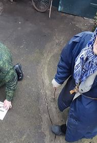 ВСУ «поздравили» ДНР обстрелом Горловки