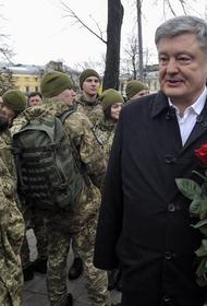 Озвучен признак возможной причастности Порошенко к «Коронамайдану» на Украине