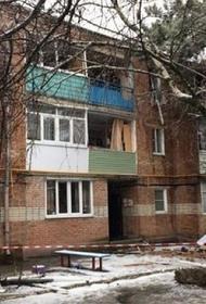 Семьям погибших при взрыве газа в Азове выплатят по миллиону рублей