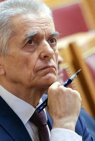 Геннадий Онищенко призвал запретить туземную моду на татуировки